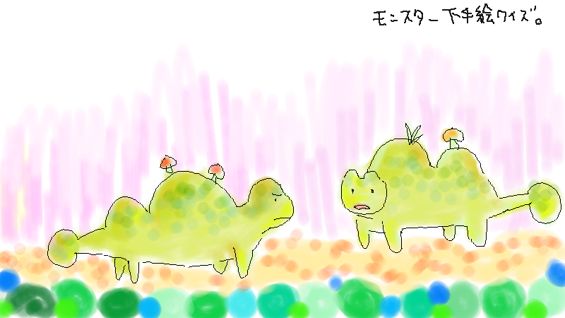 20110928-1.png