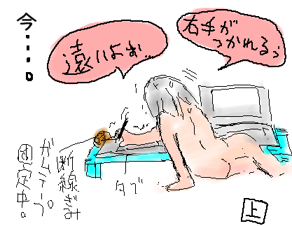 20110325-2.png